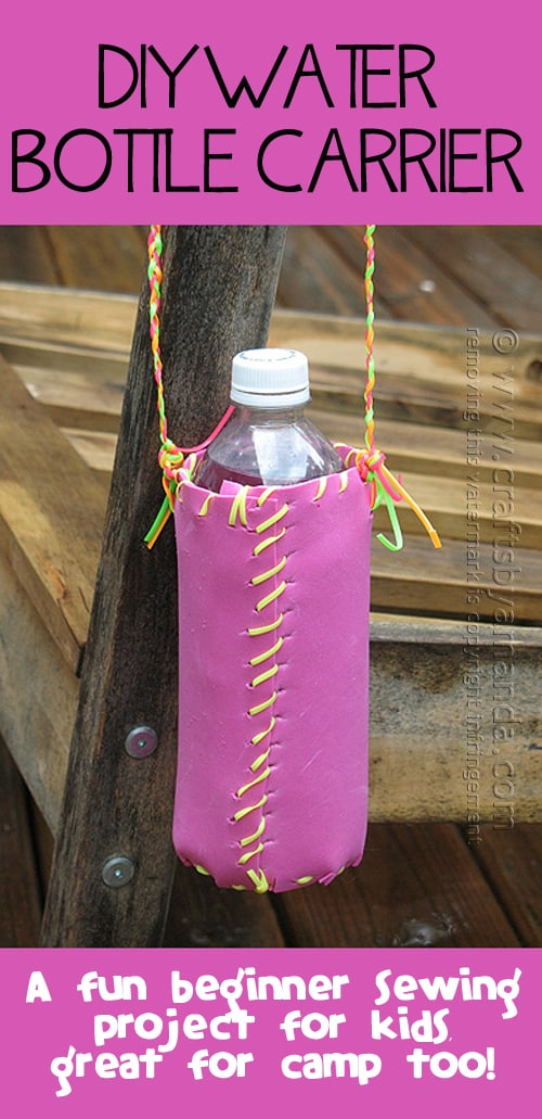 DIY WATER BOTTLE HOLDER - Great for a camp craft, scouts, sports, or just all around fun. A great beginner sewing project too! From Crafts by Amanda